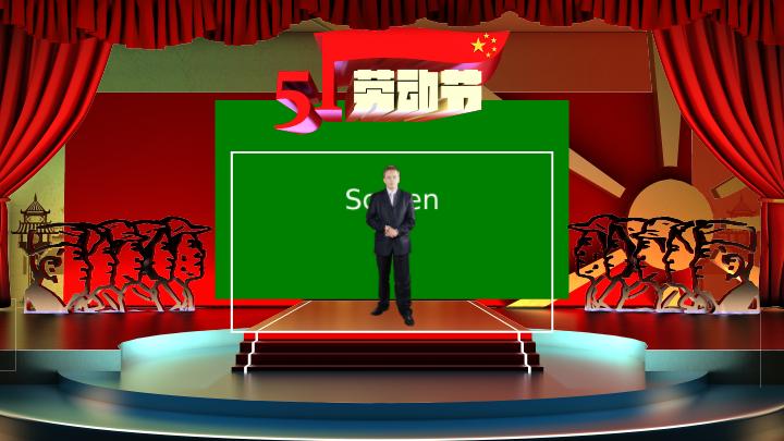 五一国际劳动节虚拟背景