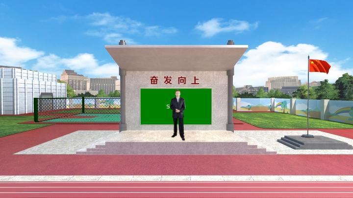 校园司令台虚拟演播室场景